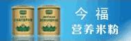南昌儿童营养食品厂(今福)