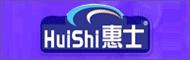 深圳市惠士营养品有限公司(惠士)