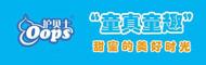 长沙蕾康日用品有限公司(护贝士)
