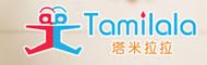 上海婴艺服饰有限公司(塔米拉拉)